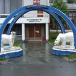Ingresso della società dell'orso polare